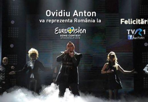 Avem rock la Eurovision!!