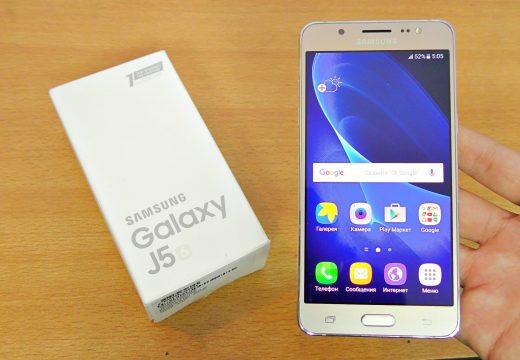 Samsung Galaxy J5, telefonul momentului?